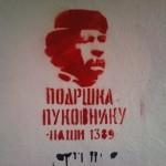 Ghadafi are sustinatori in Serbia