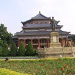 Memorialul lui Sun Yat-sen din Guangzhou