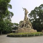 Statuia celor 5 berbeci