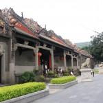 Templul ancestral al familiei Chen (Chen Clan Academy)