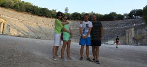 La Epidavros